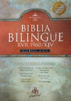 Spanish Bible KJV Biblia Bilingual- Bonded Leather Burgundy