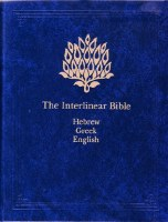 The Interlinear Bibile: Hebrew/Greek/English