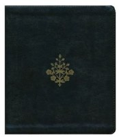 ESV Journaling Bible - Olive TruTone