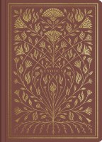 ESV Illuminated Scripture Journal - Exodus