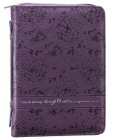 Bible Cover - Phil 4:13, Large