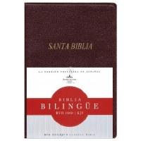 Spanish Bible KJV Biblia Bilingual- Burgundy