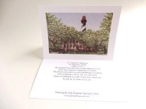 Card, Gail McGuire