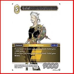 Galuf (3-077)