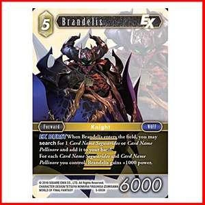 Brandelis Foil (3-093)