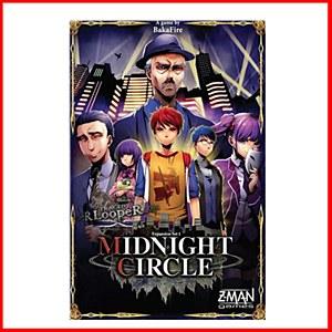 Tragedy Looper : Midnight Circle