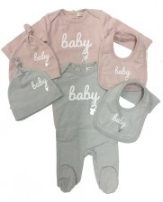 3pc Baby Stretchie Set Grey 6M