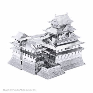 MetalWorks - Himeji Castle
