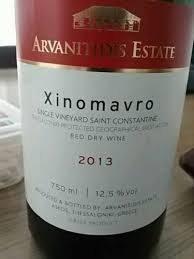 Arvanitidis Xinomavro 2013