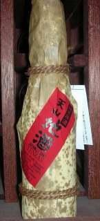 JizakeTenzan Junmai Sake 720ml