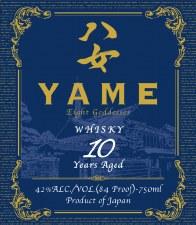 Yame Whisky 10 Years 750ml