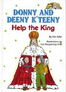 Donny And Deeny K'teeny