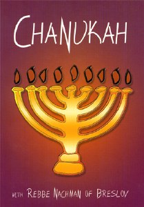 Chanukah With Reb Nachman
