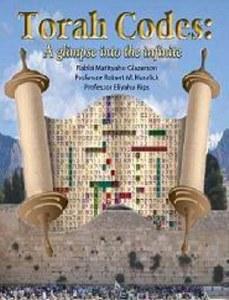 Torah Codes