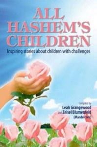 All Hashem's Children