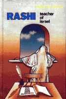 Rashi Teacher Of Israel