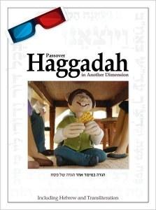 3D Passover Haggadah