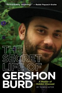 Secret Life Of Gershon Burd