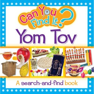 Can You Find It? - Yom Tov