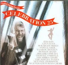 Celebration 25
