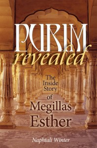 Purim Revealed