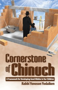 Cornerstone of Chinuch