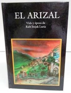 El Arizal