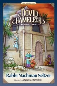 Dovid Hamelech