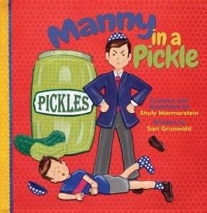 Manny in a Pickle