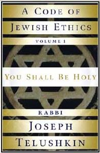 A Code Of Jewish Ethics - V1