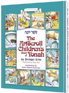 Children's Book of Yonah Soft