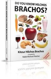 DoYou Know HilchosBrachos?