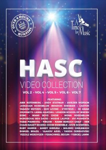 HascThe Video Collection V2-7