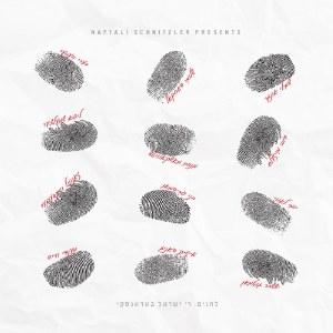 Fingerprint (USB)