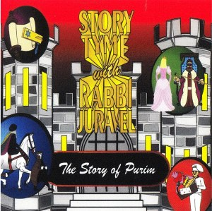 Juravel -The Story of Purim