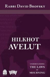 Hilkhot Aveilut