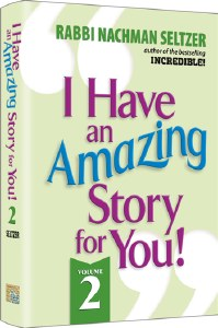 I Have An Amazing Story - V2