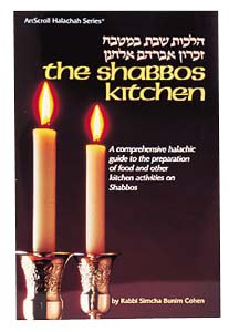 The Shabbos Kitchen
