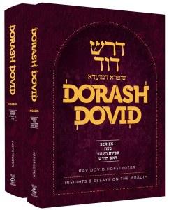Dorash Dovid Moadim#2- 2V ENG