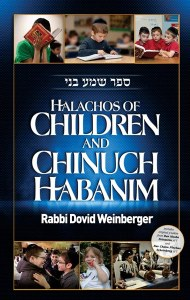 Halachos of Children & Chinuch