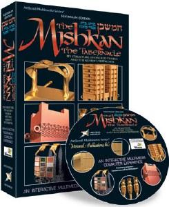 The Mishkan  Interactive DVD