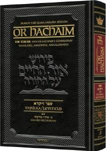 Or HaChaim Vayikra V2
