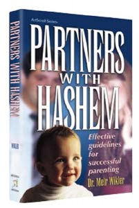 Partners With Hashem - Vol 1