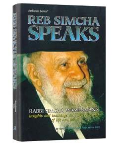 Reb Simcha Speaks