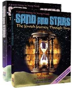 Sand and Stars 2 Volume Slipca