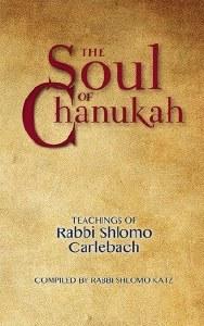 The Soul of Chanukah