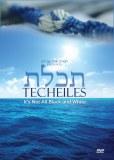 Teheiles - It's Not All Black