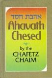 Ahavath Chesed
