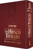 The Hirsch Tehillim