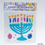 Chanukah Gel Decoration